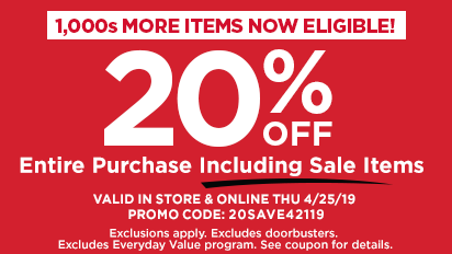 20% OFF YOUR ENTIRE ONLINE PURCHASE INDUCING SALE ITEMS