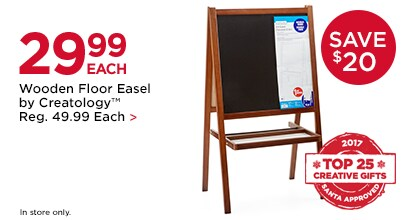 $29.99 Each Wooden Floor Easel by Creatology